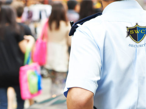 Attributes of a Security Guard