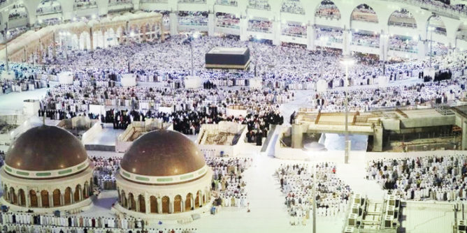 cheap umrah packages