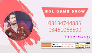 Bol channel game show Number 2020