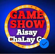 Game Show Aisay Chalay Ga: How To Win Gifts At Home, Registration Process, Contact Number